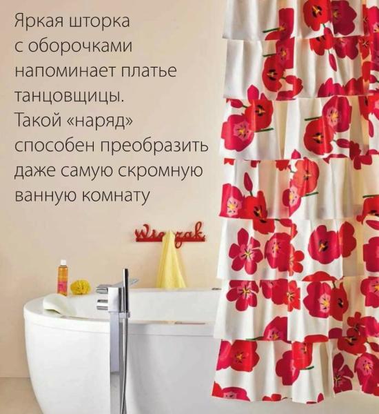 Штора для ванны как сделать
